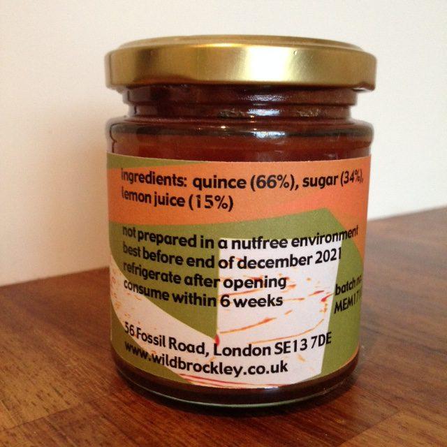 Membrillo jar back